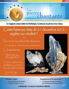 Imbm lithothérapie pierre chantante aout 2012